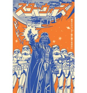 Poster - Star Wars (Vader International)